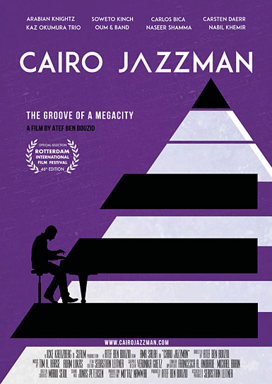 Cairo Jazzman (Feature, 2017)