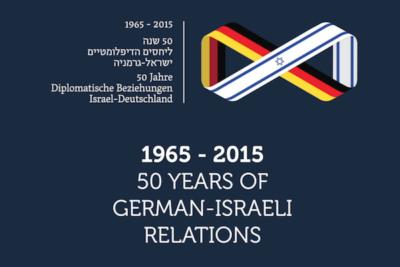Deutsch-Israel 50 (Clip, 2016)