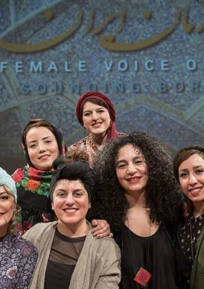 Female Voice Of Iran (Web, 2017)